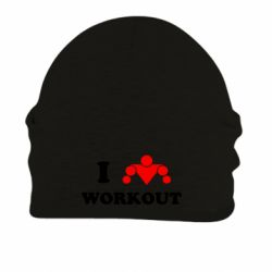 Шапка на флісі I love workout