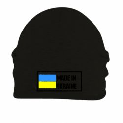 Шапка на флисе Made in Ukraine Logo