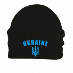 Шапка на флисе Ukraine + герб - FatLine
