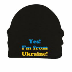 Шапка на флисе Yes, I'm from Ukraine - FatLine