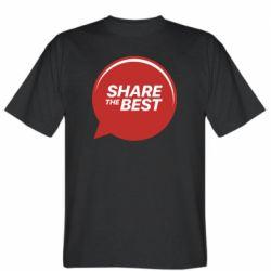 Мужская футболка Share the best