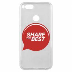 Чехол для Xiaomi Mi A1 Share the best