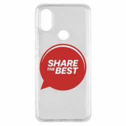 Чехол для Xiaomi Mi A2 Share the best