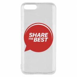 Чехол для Xiaomi Mi6 Share the best