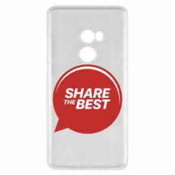 Чехол для Xiaomi Mi Mix 2 Share the best