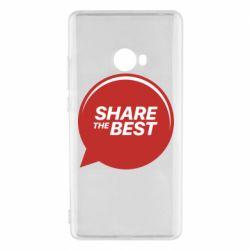 Чехол для Xiaomi Mi Note 2 Share the best