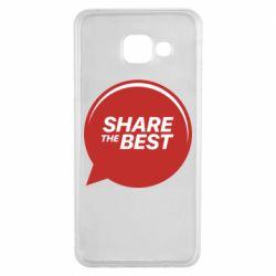 Чехол для Samsung A3 2016 Share the best