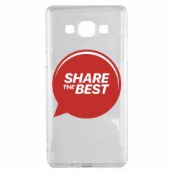 Чехол для Samsung A5 2015 Share the best