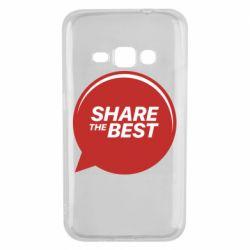 Чехол для Samsung J1 2016 Share the best