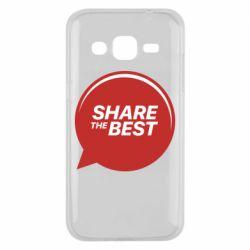 Чехол для Samsung J2 2015 Share the best