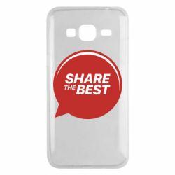 Чехол для Samsung J3 2016 Share the best