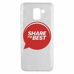 Чехол для Samsung J6 Share the best