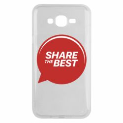 Чехол для Samsung J7 2015 Share the best