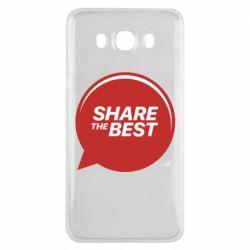 Чехол для Samsung J7 2016 Share the best