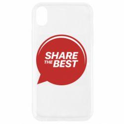 Чехол для iPhone XR Share the best