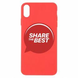 Чехол для iPhone Xs Max Share the best