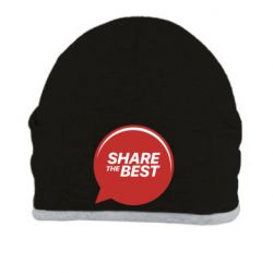 Шапка Share the best