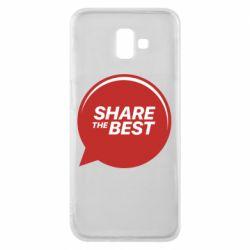 Чехол для Samsung J6 Plus 2018 Share the best