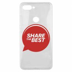 Чехол для Xiaomi Mi8 Lite Share the best