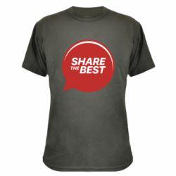 Камуфляжная футболка Share the best