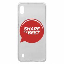 Чехол для Samsung A10 Share the best