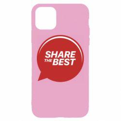 Чехол для iPhone 11 Share the best