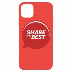 Чехол для iPhone 11 Pro Share the best