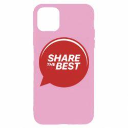 Чехол для iPhone 11 Pro Max Share the best