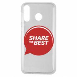 Чехол для Samsung M30 Share the best