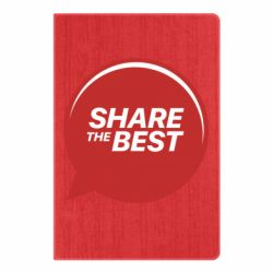 Блокнот А5 Share the best