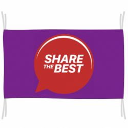 Флаг Share the best
