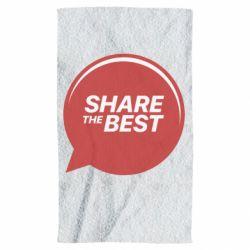 Полотенце Share the best