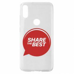 Чехол для Xiaomi Mi Play Share the best