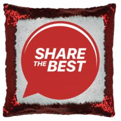Подушка-хамелеон Share the best