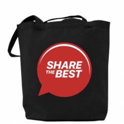 Сумка Share the best