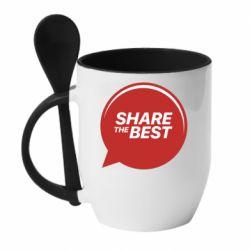Кружка с керамической ложкой Share the best