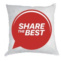 Подушка Share the best
