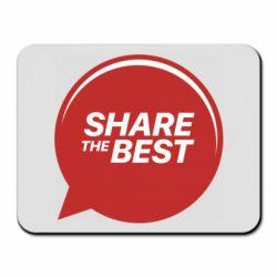 Коврик для мыши Share the best