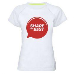 Женская спортивная футболка Share the best