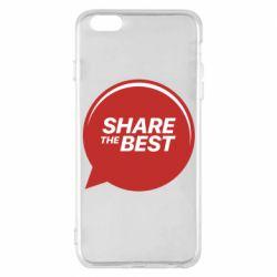 Чехол для iPhone 6 Plus/6S Plus Share the best