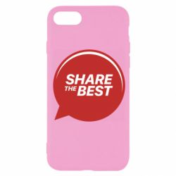 Чехол для iPhone 7 Share the best