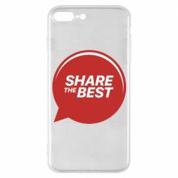 Чехол для iPhone 7 Plus Share the best