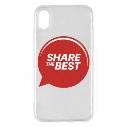 Чехол для iPhone X/Xs Share the best
