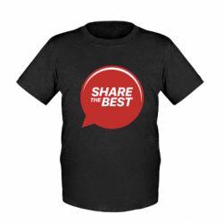 Детская футболка Share the best