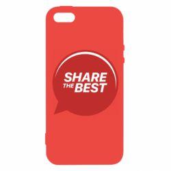 Чехол для iPhone5/5S/SE Share the best