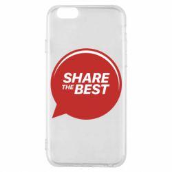 Чехол для iPhone 6/6S Share the best