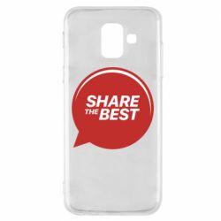 Чехол для Samsung A6 2018 Share the best
