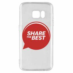 Чехол для Samsung S7 Share the best