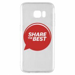 Чехол для Samsung S7 EDGE Share the best