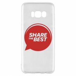 Чехол для Samsung S8 Share the best